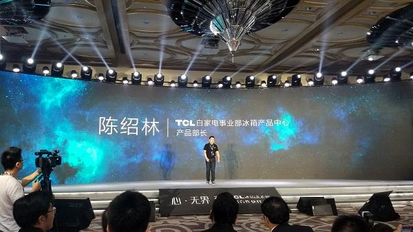 TCL冰箱产品战略:为用户健康生活而创新