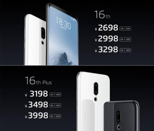 侃哥:魅族16系列正式发布;谷歌Pixel 3 XL偷跑
