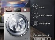 四口之家 可以选择海尔8公斤变频全自动滚筒洗衣机