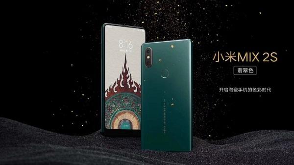 """一定是特别的缘分 小米、美图手机撞色""""中国绿"""""""