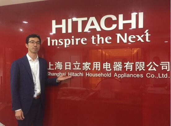 日立石上智章:在中国,原装进口家电机遇与挑战并存