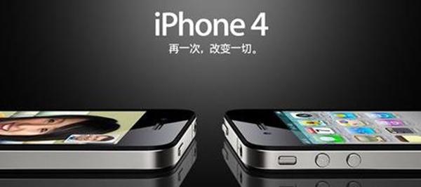 科技来电:为什么iPhone的返回键会在左上角