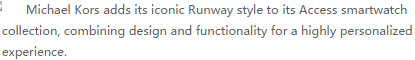 MICHAEL KORS推出全新标志性智能腕表:Runway系列智能腕表
