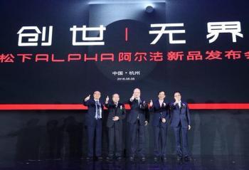 松下携手保时捷设计演绎跨国大牌合作 共赢中国高端洗衣机市场