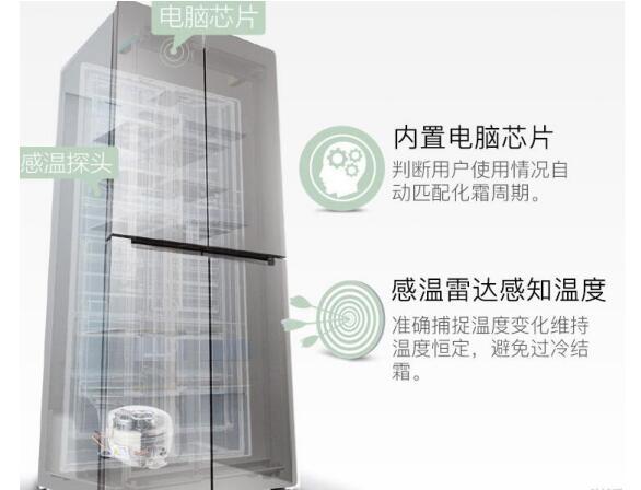 食物保鲜不易 TCL460升变频十字对开多门冰箱帮你忙