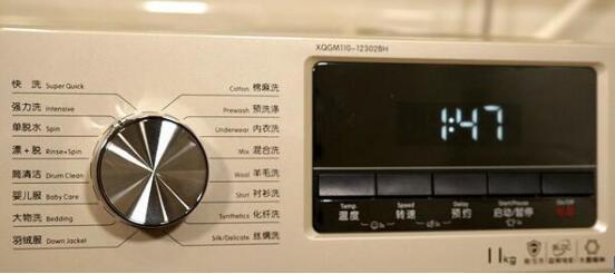 从此告别二次污染  TCL新一代免污滚筒洗衣机来临