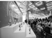 世界机器人大会开幕 多家上市公司携新品亮相