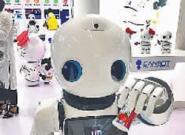 """机器人""""明星""""齐聚北京――探秘2018世界机器人大会博览会"""