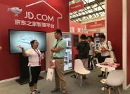 亮相上海国际无人值守零售展览会,京东之家智慧平台聚焦关注