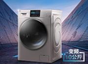 一周洗衣不用愁 首选TCL10公斤滚筒洗衣机