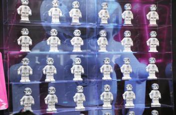优必选在世界机器人大会上发布两款机器人新品