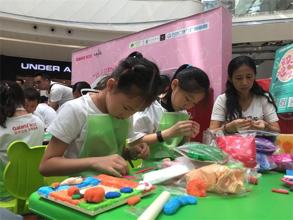 格兰仕,儿童创造力,格兰仕mini洗衣