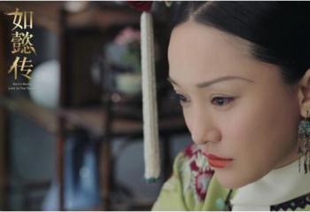《如懿传》8月20开播  有了小米平板4不用愁