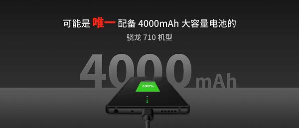 软硬件全面升级 360手机正式发布N7 Pro/N7 Lite