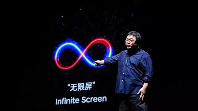 侃哥:荣耀8X正式官宣;苹果推iOS 12 beta 9
