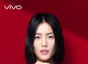 "Vivo再签""大表姐""刘雯 Vivo X23 离我们不远了!"