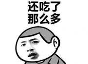 侃哥:小米MIX3渲染图偷跑;安兔兔曝光魅族16X