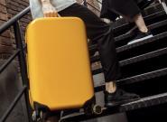 90分智能解锁旅行箱发布:支持指纹识别
