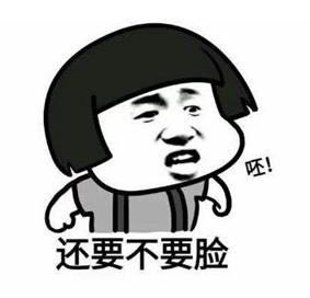 侃哥:华为mate20正反渲染图曝光;苹果开发工具曝iPhone xx