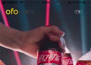 Ofo小黄车推出短视频广告 你会为这波操作买单吗?