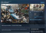 Steam免费领取《荣耀战魂》 精盾迎开学火热畅销