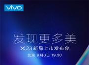 vivo X23将要发布 9月6号北京见