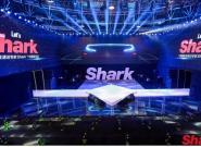 """美国Shark开启""""鲨客""""中文识别,深入沟通中国市场"""