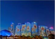 华为nova3推送更新版本 带来超级夜景模式