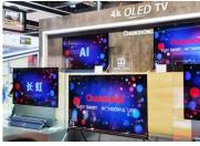 "IFA2018探馆  细数长虹CHiQ电视的""不一样"""