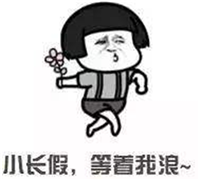 """侃哥:91%屏占比荣耀8x正式发布 小米推出""""X福利""""!"""