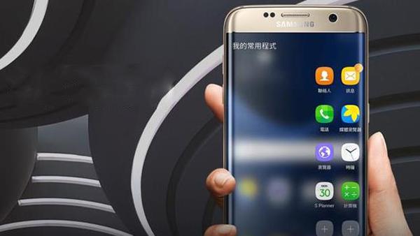 科技来电:为什么曲面屏手机已经不火了?