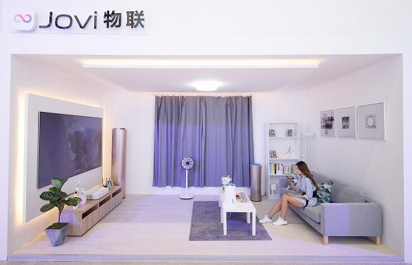 """vivo发布""""Jovi物联""""应用 打造智能家居无缝联结新体验"""