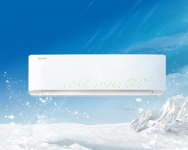 半年报毫不逊色 第二阵营空调品牌加速成长