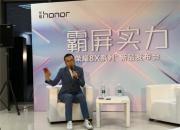 滑屏新潮流 荣耀总裁赵明:Magic 2基本处于量产状态