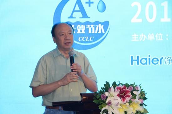 中国家用电器研究院公布2018首批A+节水认证产品名单