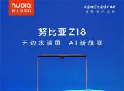 """""""无边全面屏""""旗舰手机 努比亚Z18今日开售"""