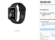 部分Apple Watch已经开始缺货!秋季发布会有新品发布?
