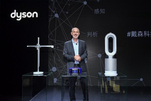 科技演绎品质生活 戴森发布三款智能家居新品