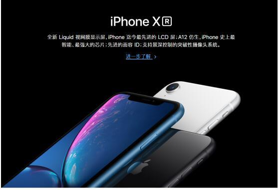 """苹果发布会后:打火锅""""吐槽""""苹果成保留节目"""