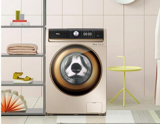 十一孝敬公婆送洗衣机TCL 免污式洗烘一体滚筒洗衣机帮你忙