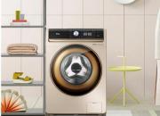 十一孝敬公婆送洗衣机 TCL免污式洗烘一体滚筒洗衣机帮你忙