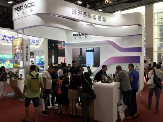 天翼生态博览会:Ferace不止有明星产品 还有更多企图