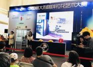 卡萨帝臻藏+冰吧亮相第六届中国国际咖啡展