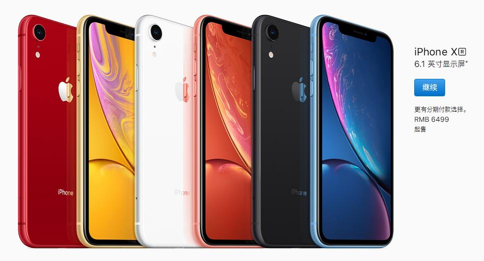 买不起的不止iPhone XS系列 还有官方保护壳