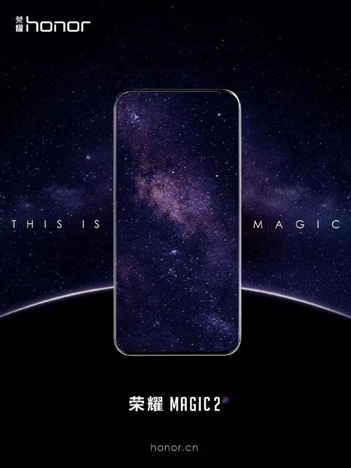 荣耀Magic2再爆重磅功能 离发售更进一步