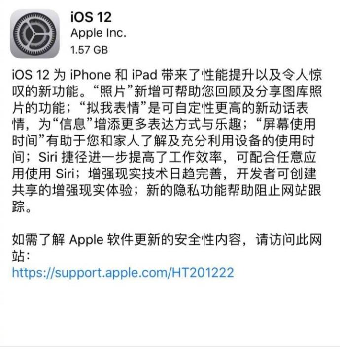 侃哥:AirPower可能要凉;iOS 12正式推送