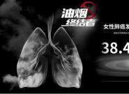 帅康发布潜吸机 打造油烟不上脸健康新净界