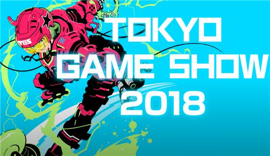 《东京游戏展2018》今日开启 神舟战神轻松畅玩