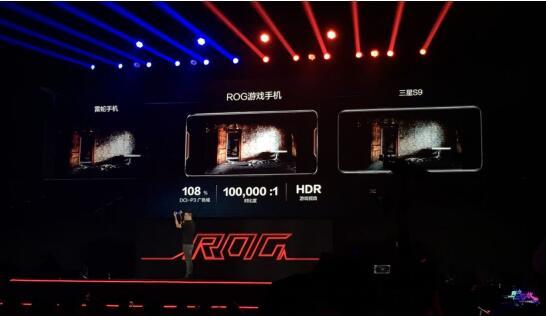 拳拳到肉打擂苹果 ROG游戏手机霸气性能信仰加持
