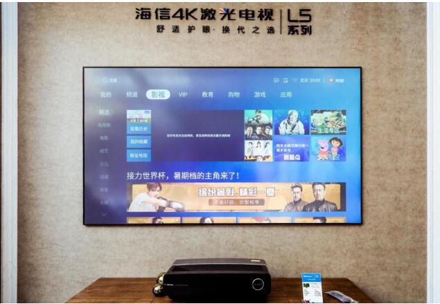 海信放大招:激光电视万人免费试用!